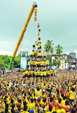 Dahi Handi is performed to feel the presence of Lord Krishna