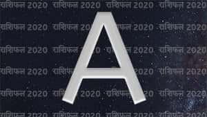 2021 Horoscope for 'A' Letter