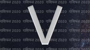 2021 Horoscope for 'V' Letter